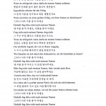 libretto_musik_li_kyung_suk
